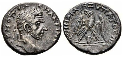 Coins & Books for Sale! - Ancient Numismatic Mythology