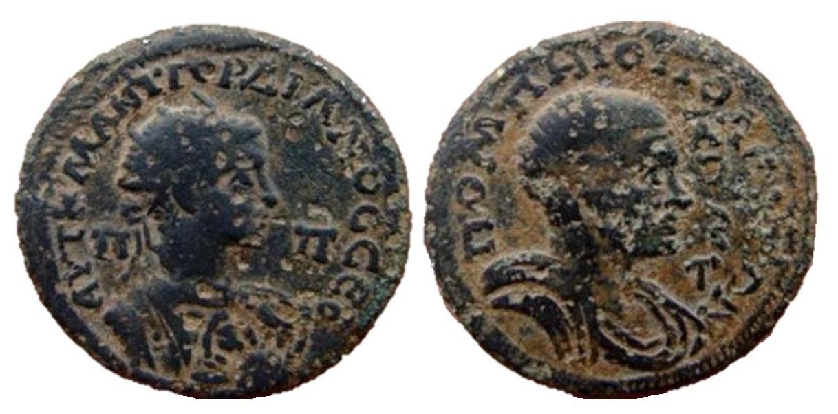 Greek (450 Bc-100 Ad) Macedon Pella Bronze Lyre Kithara Apollo Ae20 Nice Coin
